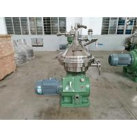 Small Alfa Laval Centrifugal Separator , OEM Conical Disc Centrifuge Manufactures