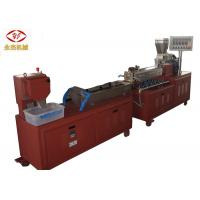 Quality Laboratory Mini Extruder PVC Granulating Line With Water Strand Pelletizing System for sale