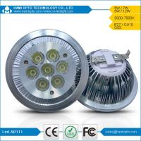 LED AR111 G53 7W Dimmable Spotlight Lamps AC/ DC12V for hotel Manufactures