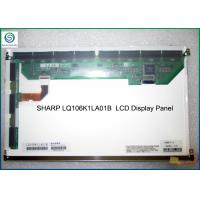 China Sharp TFT LCD Display Panel LCM 10.6'' For Laptop Monitor / Display Monitor on sale