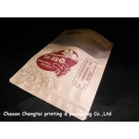 China Custom Printing Paper Bag Packaging / Paper Pouch Packaging For Cereal Food on sale