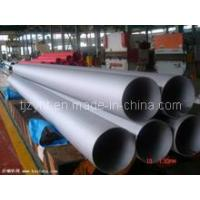 Alloy Steel Pipe (T11) Manufactures
