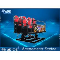 19 Inches LCD Display 5D Cinema Simulator XD Hydraulic Platform With Stereo Glasses Manufactures