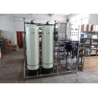 TDS 10000PPM Brackish Water System 1000LPH RO Water Purification Plant System 1TPH Manufactures