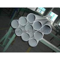 Oil Cracking Pipe (ASTM 106 Gr. (A. B. C)) Manufactures