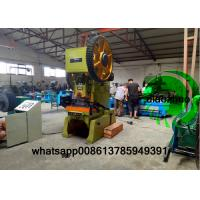 Buy cheap Strips Barbed Wire Manufacturing Machine / Razor Wire Machine PLC Control from wholesalers