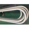 Buy cheap ASTM B444 Gr.2 INCONEL 625 Seamless U Bend Tube N06625 100% UT & ET & HT  For Heat Exchanger Boiler from wholesalers