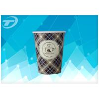 Customized Food Grade Single Wall Paper Cups With Double Side PE Coated Manufactures