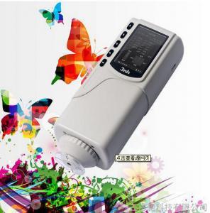 nr145 d65 light source colorimeter color analysis equipment portable colorimeter with 8mm aperture PC software Manufactures