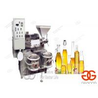 Buy cheap peanut extractor machine/nuts extractor machine/seed extractor machine from wholesalers
