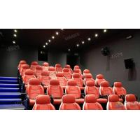 Skillful Adventure Motion Electric 5D Movie Theater Three Seats In A Set For Amusement Park Manufactures