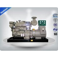 Ntaa855-G7A 400Kva 3 Phase Open Diesel Generator With Stamford / Meccalte Alternator Manufactures