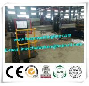 Quality Steel Plate CNC Plasma Cutting Machine, CNC Plasma And Flame Cutting Machine for sale