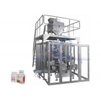 Full Automatic Vertical Vacuum Packaging Machine High Production Efficiency Manufactures