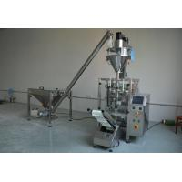 High Quality Tube Filling Sealing Machine For Fruit Jam Automatic Liquid Soap Packing Machine Manufactures