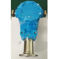 Buy cheap HPT-4 Explosion-proof High Precision Pressure Transducer for food from wholesalers
