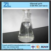 Glyoxal 40% manufacturer Manufactures