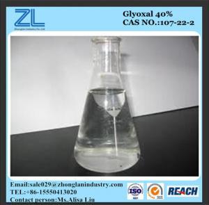 Glyoxal40% manufacturers,CAS NO.:107-22-2 Manufactures