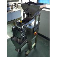 China Single Head Linear Weighing Machine For Sugar / Salt 15L Volume Type on sale