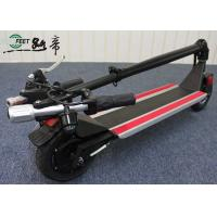 Quality Foldable Electric Stand Up Scooter Long Distance Dc Brushless Motor for sale