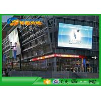 Outdoor Full Color LED Display / Advertising LED Screen for Outdoor LED Video Wall Manufactures