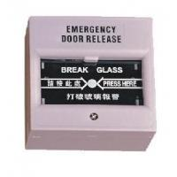 Buy cheap Emergency Door Release White from wholesalers