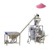 JB-420F Full automatic multiplicate nutrition powder packing machine , massive gainer powder packing machine Manufactures