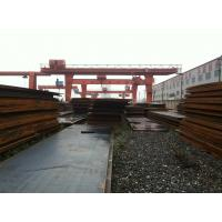 Buy cheap Hot rolled SAE 1045 4-120mm  CK 45 carben steel plates for general machinery parts from wholesalers