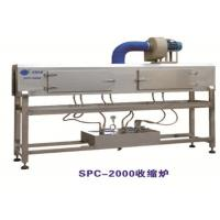 Spc Series Labeling Machines For Bottles Steam Shrinking Tunnel Eco Friendly Manufactures