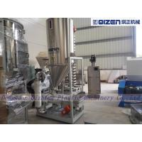 Plastic Manufacturing Machines With Vibrating Screen Machine 500 KG / H Capacity Manufactures