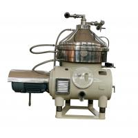 Low Noise Level High Capacity Juice Separator With Long Service Life Manufactures