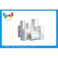 Buy cheap Food Grade Blow Soft PVC Shrink Film , Plastic Heat Shrink Wrap For Bottles from wholesalers