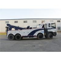 Buy cheap Isuzu Aerial Working Platform Truck Three Section 14m Telescopic Boom 4kh1-tc from wholesalers