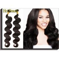 100G Brazilian Virgin  Hair Extension Body Wave Natural Black , Tangle Free Manufactures