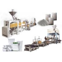 Buy cheap Automatic Bag Packing Machine Open Mouth Machine with Auto Sealing for 10-25 Kg from wholesalers