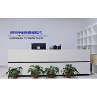 Shenzhen CHN Technology Co., Ltd.