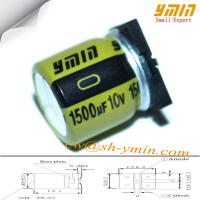Quality 1500uF 10V 8x16.5mm SMD Capacitors VKM Series 105°C 7,000 ~ 10,000 Hours SMD Aluminum Electrolytic Capacitor  RoHS for sale