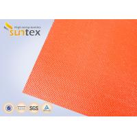 Suntex High  Silicone Rubber Coated Fiberglass Fabric 2 Sides Coating Heat Resistant Material Manufactures