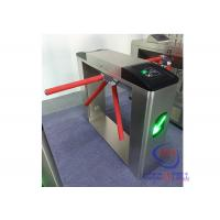 China 110 volts full automatic Hs code tripod turnstile barcode scanner for stadium on sale