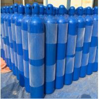 Optional color 37Mn 3.4L - 14L Industrial Compressed Gas Cylinder 140mm diameter Manufactures
