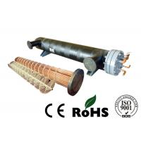 Cotton Insulation Tubular Heat Exchanger Double Circuit Air Conditioning System Manufactures