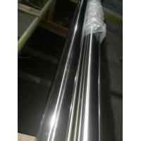 ASTM A270 316L Stainless Steel Round Tube 316L Stainless Steel Sanitary Pipes Mirror Surface Manufactures