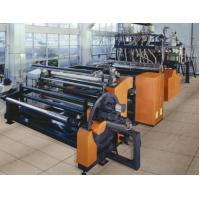 Buy cheap CPP CPE Cast Film Extrusion Machine Stretch Film Three Layer Cast Film Plant from wholesalers