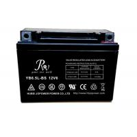 12V 6.5AH Sealed Lead Acid Motorcycle Battery High Reliability and Safety Manufactures