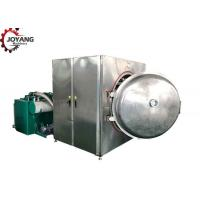 Buy cheap Industrial Microwave Systems , Microwave Vacuum Drying Machine Electric Driven from wholesalers