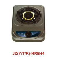 One Burner Gas Stove (HRB44) Manufactures