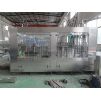 CE / SGS bottle filling equipment automatic bottle washing capping machine Manufactures