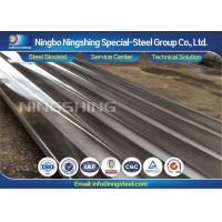 Quality JIS GB Flat Precision Ground Steel Bars , P20 / 1.2311 Standard Steel Plate for sale