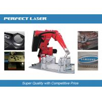 China Professional effective Metal fiber laser cutting equipment 1070 nm wave on sale