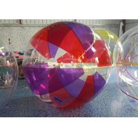 1mm Red Purple Yellow PVC Inflatable Walk On Water Ball in Transparent Manufactures